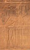un dieu égyptien antique hapy Photo libre de droits