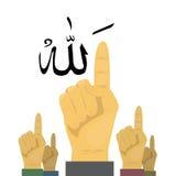 Un dieu d'Allah de l'Islam illustration stock