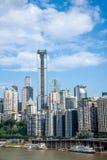 Un distretto di Linjiangmen Yuzhong della sezione del ponte Fotografia Stock