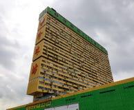 Un edificio alto a Singapore Fotografie Stock Libere da Diritti