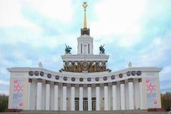 Un edificio antico di Russia sovietica Fotografia Stock Libera da Diritti
