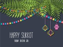 Un ejemplo del vector de un Sukkah tradicional para el día de fiesta judío Sukkot Saludo hebreo para el sukkot feliz Vector libre illustration