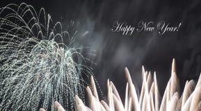 Un'esposizione dei fuochi d'artificio Immagine Stock Libera da Diritti