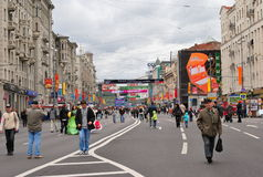 Un festival à Moscou Images stock