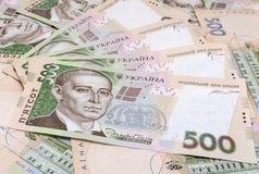 Un fondo ucraino di cinquecento hryvnias Immagini Stock