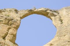 Un fragment de la montagne qui s'appelle et x22 ; Le Ring& x22 ; Photos libres de droits