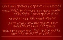 Un fragment manuscrit nician de PhÅ «et x28 ; Purple& antique x29 ; Photos libres de droits