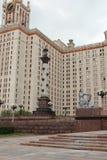 Un fragmento del edificio principal de la universidad de estado de Lomonosov Moscú en las colinas del gorrión Imágenes de archivo libres de regalías