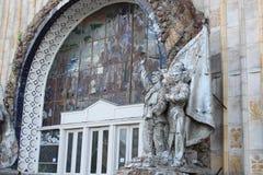 """Un frammento del """"del â del padiglione – ` dell'Ucraina di 58 ` VDNKh VVC Immagini Stock Libere da Diritti"""