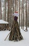 Un fuoco fatto per la combustione rituale al Maslinitsa Immagini Stock