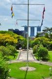 Un giardino nella città immagini stock libere da diritti