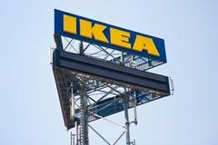 Un grand panneau-réclame d'IKEA Photographie stock libre de droits
