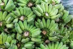 Un groupe de bananes image libre de droits