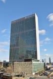 UN Headquarters Building. Stock Photos
