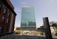 UN Headquarters, New York Stock Images