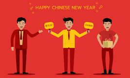 Un hombre y una celebración del Año Nuevo de los amigos Imagen de archivo libre de regalías