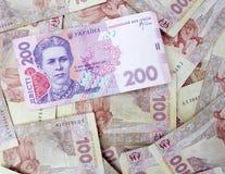 Un hryvnia dei 200 ucranini Fotografia Stock Libera da Diritti