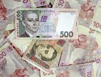 un hryvnia dei 500 e 100 ucranini Immagini Stock