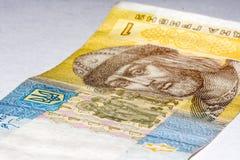 Un hryvnia, macrofotografia ucraina di valuta Immagine Stock Libera da Diritti