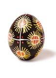Un huevo de Pascua Pysanka Imagen de archivo libre de regalías