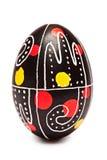 Un huevo de Pascua Pysanka Imágenes de archivo libres de regalías