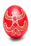 Un huevo de Pascua Pysanka Imagen de archivo