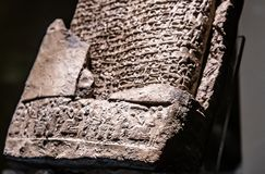 Un'impressione di guarnizione del cilindro della compressa Hittite cuneiforme fotografia stock libera da diritti