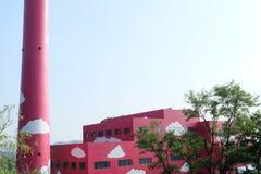 Un incinérateur de déchets dans le œ de ‹de ì d'ëª de ` de Gwangmyung-cityê…, Corée du Sud Photos libres de droits