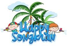 Un'insegna felice di Songkran di estate illustrazione vettoriale
