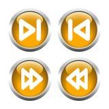 Un insieme dei bottoni Vettore Fotografia Stock