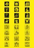 Un insieme dei due zodiaci Immagini Stock