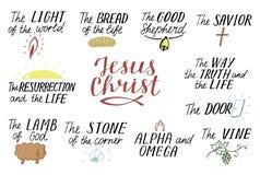 Un insieme del cristiano dell'iscrizione di 11 mano cita circa Jesus Christ Savior Porta Buon pastore Modo, verità, vita Alfa e illustrazione di stock
