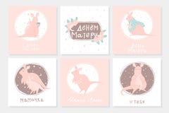 Un insieme della cartolina pronta per l'uso sveglia del regalo 6 con il canguro adorabile della madre ed il suo bambino illustrazione vettoriale