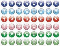 Un insieme di 48 frecce Fotografia Stock Libera da Diritti