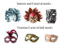 Un insieme di 6 maschere interne e carnaval fatte a mano Fotografia Stock Libera da Diritti