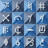 Un insieme di sedici icone misucal Immagini Stock