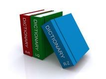 Un insieme di tre dizionari illustrazione di stock