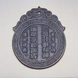 Un insigne antique d'identification en métal Images libres de droits