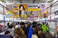 Un intérieur de chariot de métro à Osaka, Japon Images stock