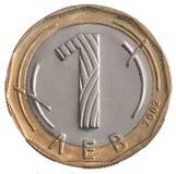 Un lev del bulgaro della moneta Fotografia Stock