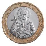 Un lev del bulgaro della moneta Fotografie Stock