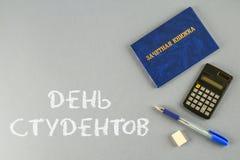 Un libro blu con un'iscrizione nel Russo - un registro del ` s dello studente Penna, calcolatore su un fondo grigio Iscrizione in Fotografia Stock