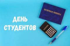 Un libro blu con un'iscrizione nel Russo - un registro del ` s dello studente Penna, calcolatore su un fondo blu Iscrizione in Ru Immagine Stock