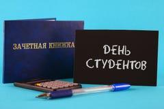 Un libro blu con un'iscrizione nel Russo - un registro del ` s dello studente Penna, calcolatore su un fondo blu Iscrizione in Ru Fotografia Stock