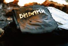 Un libro bruciato con una copertura nera che dice fotografia stock libera da diritti