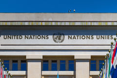 UN logo at the entrance in UN office at Geneva, Switzerla. National flags gallery at the entrance in UN office at Geneva, Switzerland Stock Photography