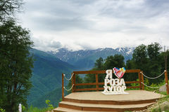 Un lugar para las fotos de las montañas en el fondo y la inscripción Foto de archivo