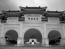 Un mémorial encadré dans le blanc Photos stock