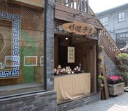 Un magasin est dans la province de Sichuan de ville de Chengdu Photographie stock