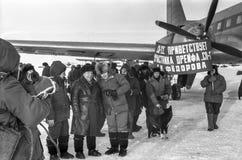Un membro della spedizione sulla stazione polare di spostamento p del nord Immagini Stock